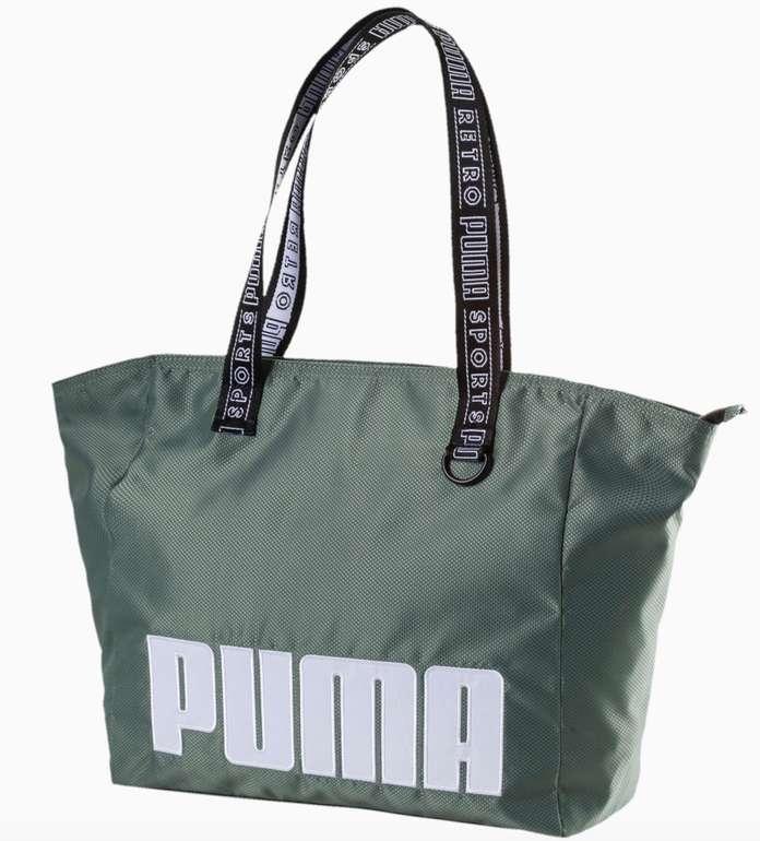 Puma Prime Street - Großer Shopper in 2 Farben für je 18,67€ inkl. Versand (statt 24€)