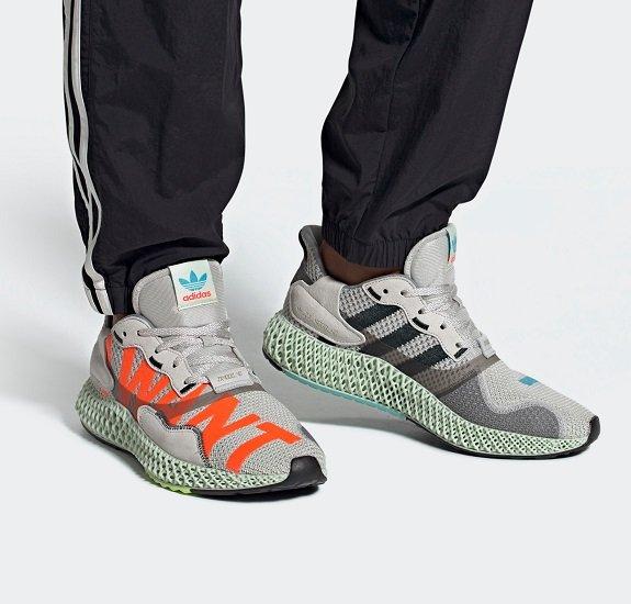 adidas 4D Sneaker (4 Modelle) für je nur 97,46€ inkl. Versand (statt 140€) - Creators Club!