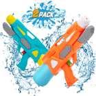 NextX 2er Pack Wasserpistolen (600ml, 9m Reichweite) für 9,99€ inkl. Prime Versand (statt 15€)