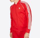 """Adidas Originals Herren Übergangsjacke """"SST Tracktop"""" M & XL für 38,17€"""