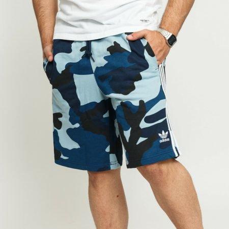 Adidas Herren Shorts Camo Short für 33,92€ inkl. VSK (statt 44€)
