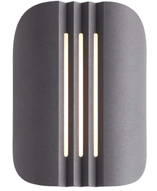 AEG Diena LED Außenwandleuchte (10 Watt, 900 Lumen) für 10€ inkl. Versand (statt 25€)
