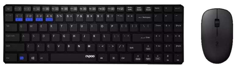 Rapoo 9300M Multimodus-Kombi-Set (Tastatur + Maus) in schwarz für 18,99€ inkl. Versand (statt 27€)
