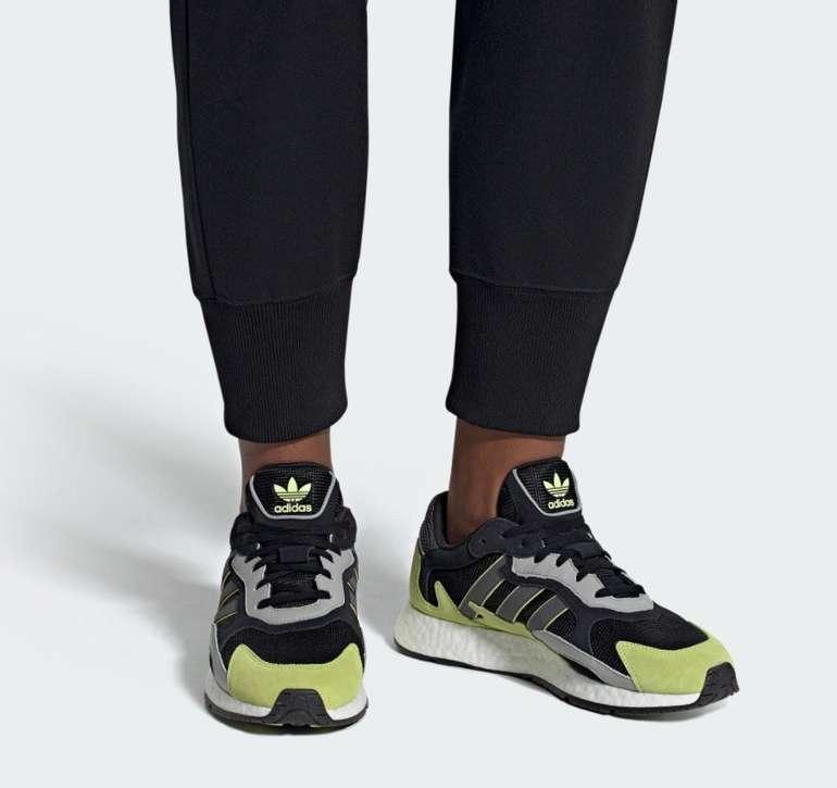 Adidas Originals Tresc Run Herren Sneaker für 39,99€ inkl. Versand (statt 63€) - Restgrößen!