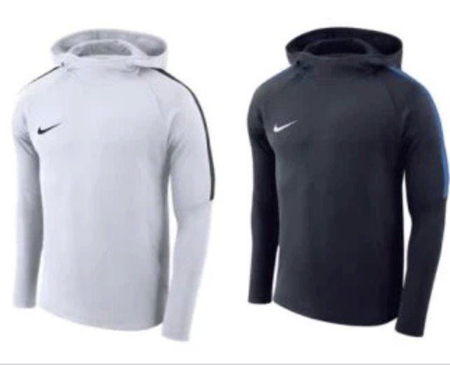 Großer Hoody Sale bei Geomix + VSKfrei - z.B. 2er Pack Nike Academy 18 Kapuzenpullover für 39,95€