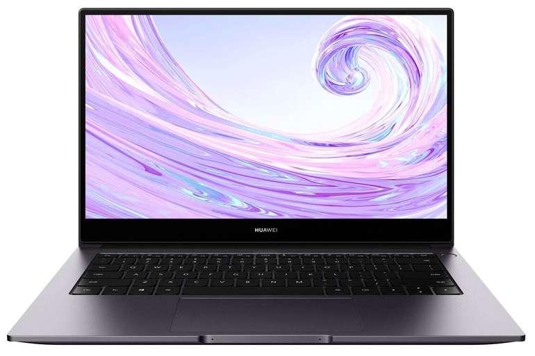 Huawei MateBook D 14 (2020) mit 256GB SSD, 8GB RAM, AMD Ryzen 5 3500U und Win10 für 527,65€