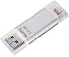 Hama FlashPen USB Save2Data 64GB in silber für 18,99€ inkl. Versand (statt 24€)