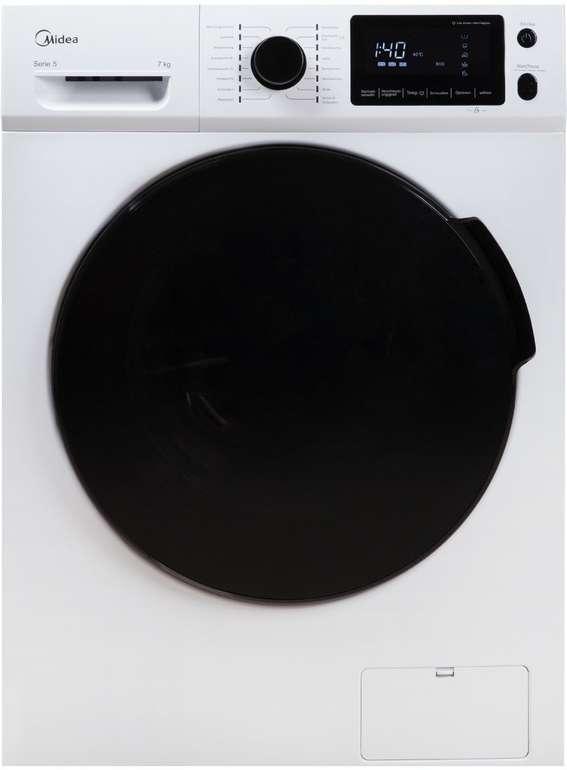 Midea W 5.740 Waschvollautomat mit 7kg für 299€ (statt 328€)