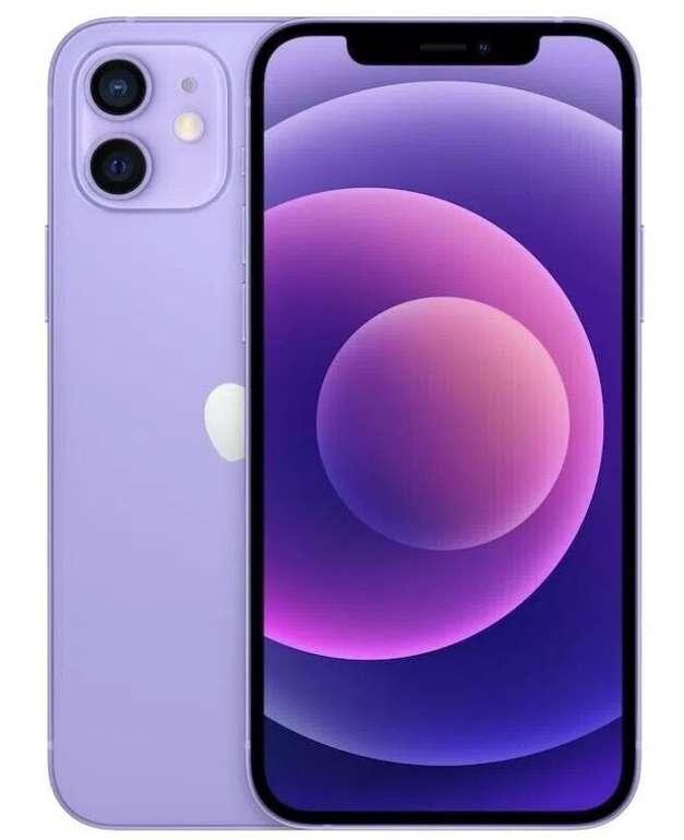Apple iPhone 12 mit 64GB (4,95€) + o2 Allnet-Flat mit 120GB LTE/5G inkl. Connect-Funktion für 44,99€ mtl.