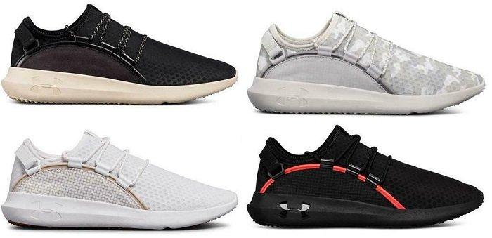 Under Armour RailFit Herren Sneaker für 54,95€ inkl. VSK