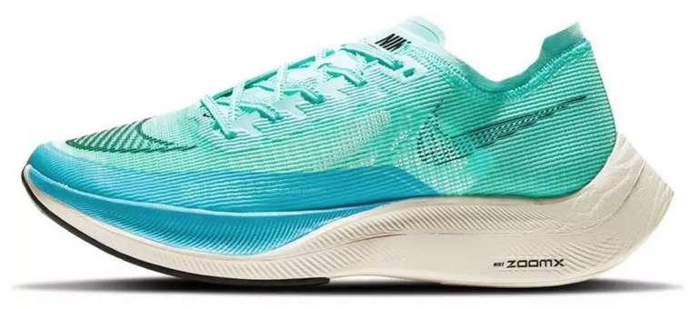 Nike ZoomX Vaporfly Next% 2 Herren Laufschuhe für 199,96€ inkl. Versand (statt 250€)