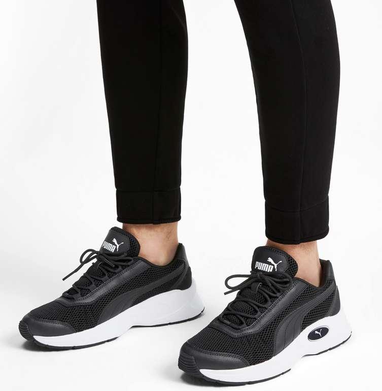 Puma Nucleus Trainingsschuhe Unisex Schuhe (2 Farben) zu je 32,95€inkl. Versand (statt 42€)