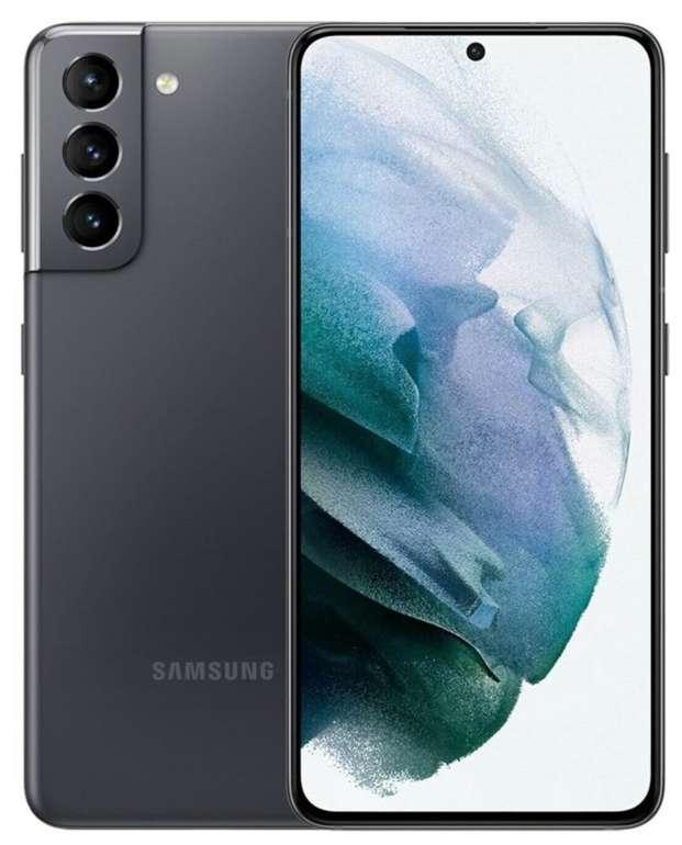Samsung Galaxy S21 mit 256GB Speicher (4,99€) + Vodafone Smart L (15/20GB LTE, Allnet/SMS, VoLTE) für 34,99€ mtl.