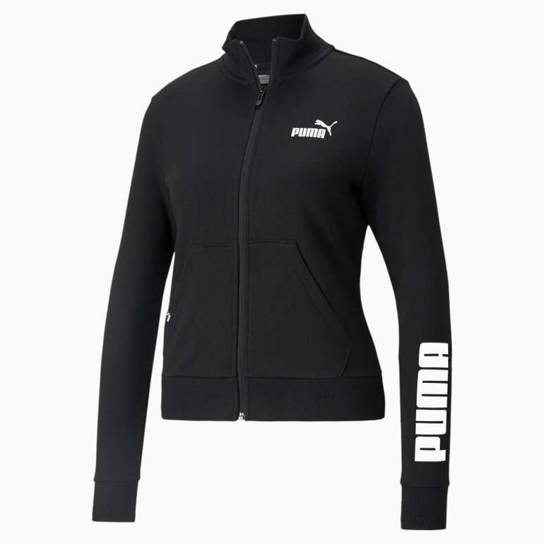 Puma Power Logo Damen Trainingsjacke in 2 Farben für je 31,96€ inkl. Versand (statt 50€)