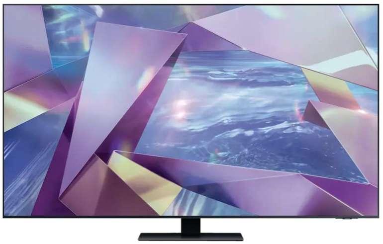 Samsung GQ65Q700T - 65 Zoll QLED UHD 8K Smart TV für 999€ inkl. Versand (statt 1199€)