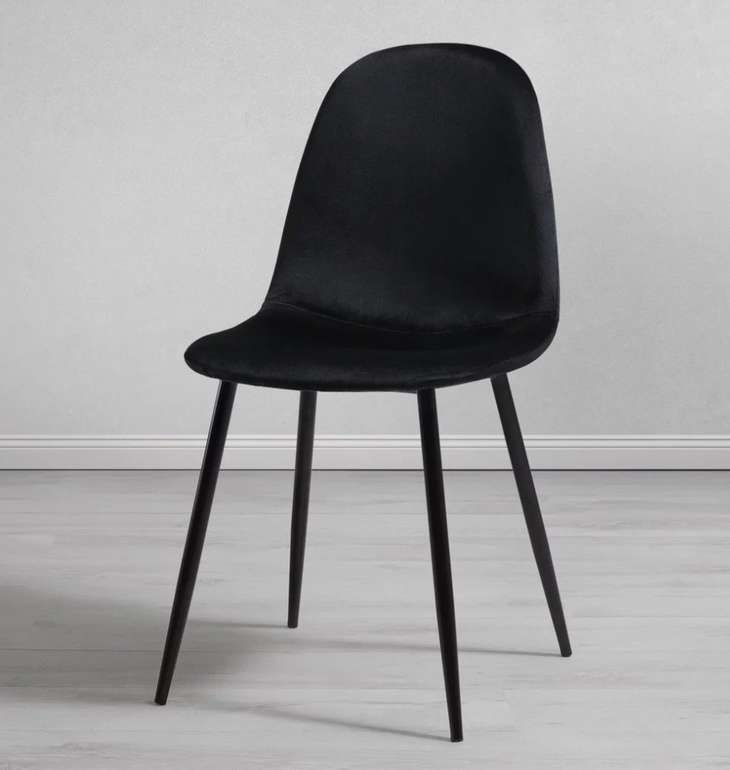 """Mömax Stuhl """"Lio"""" in 2 Farben für je nur 20,93€ inkl. Versand (statt 40€)"""