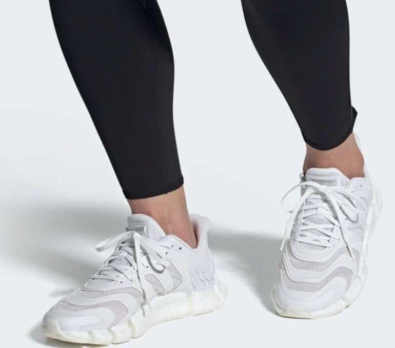 Adidas ClimaCool Vento Boost Herren Sneaker in zwei Colourways für je 79,99€ inkl. Versand (statt 120€)
