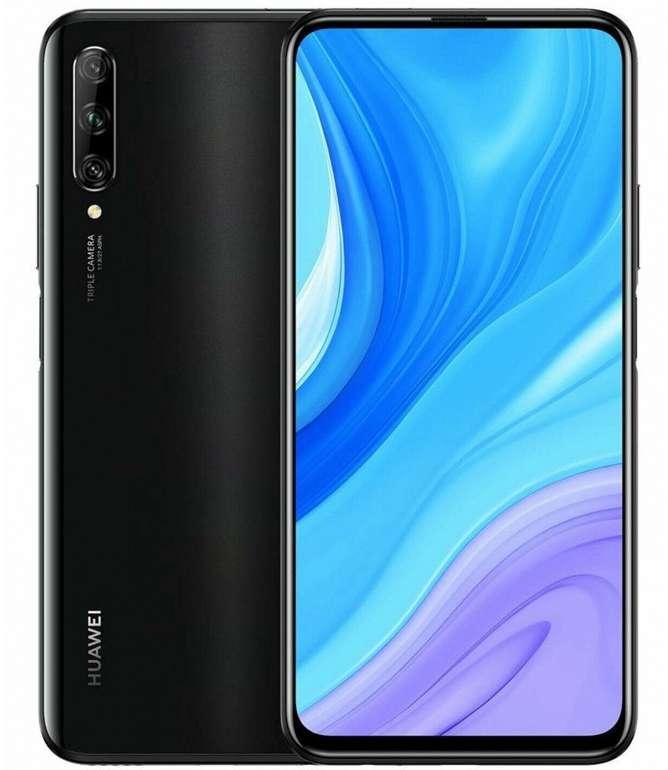 Smartphone Purzel Preise bei Saturn, z.B. Huawei P smart Pro 128 GB Midnight Black Dual SIM für 209€ (statt 236€)