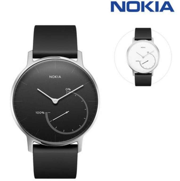 Nokia Activité Steel Fitness-Tracker für 44,98€ inkl. Versand (statt 75€)