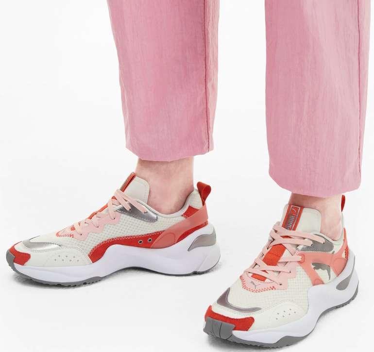 Puma Rise Mixed Metallic Damen Sneaker für 36,76€ inkl. Versand (statt 50€)