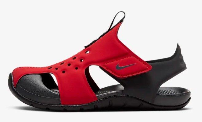 Nike Kids Sale mit 25% Extra Rabatt + VSKfrei (Nike+ Member!) - z.B. Nike Sunray Protect 2 Sandalen für 22,47€ (statt 35€)