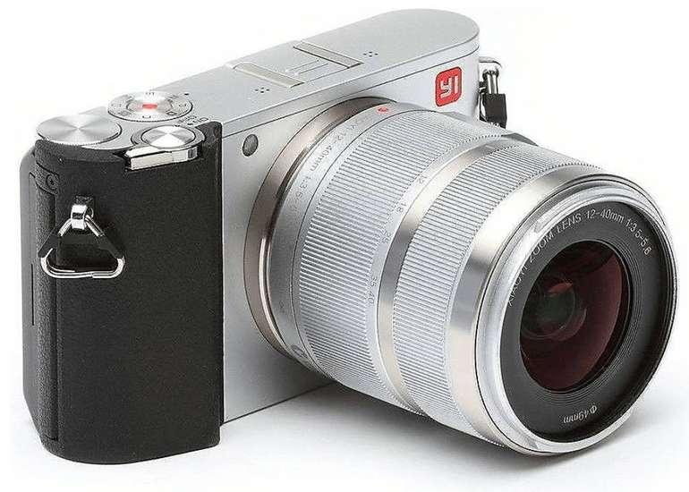 Schnell! YI Technology M1 DSLM Kamera 20MP MTF inkl. Wechselobjektiv je 182,95€