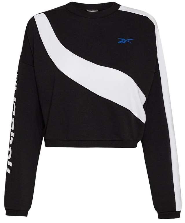 Reebok Workout Ready Meet You There Damen Sweatshirt für 23,94€ inkl. Versand (statt 28€)