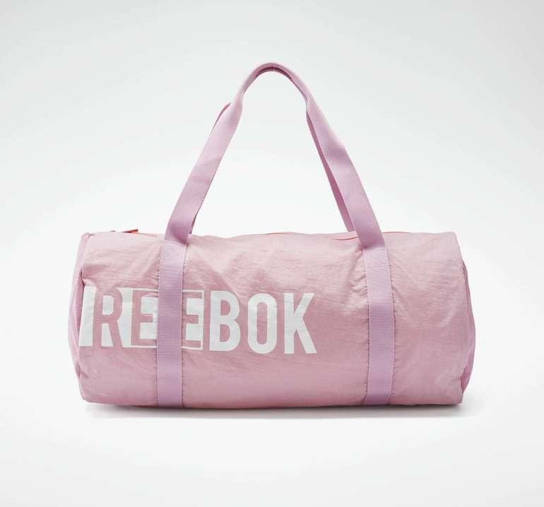 Reebok Sporttasche 'Cylinder Bag' in rosa für 12,45€ inkl. Versand (statt 30€)