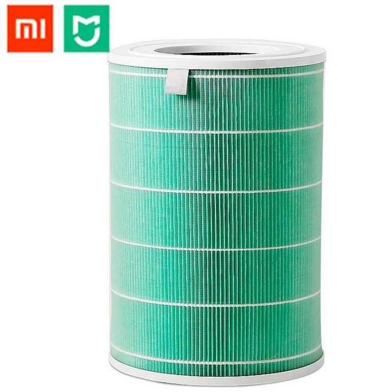Xiaomi Peculiar PM2.5 Formaldehyd Luftfilter zum Austausch für 28,62€ inkl. Versand (statt 37€)