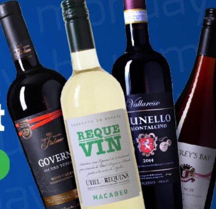 20% Weinvorteil-Gutschein auf alles - Günstige Weine & mehr! (Mindestabnahme: 12 Flaschen)