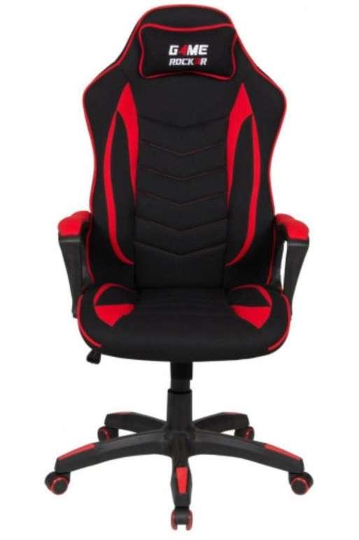 POCO: 20% Rabatt auf Möbel - z.B. Game Rocker R-10 Gaming Stuhl für 135,99€ (statt 170€)