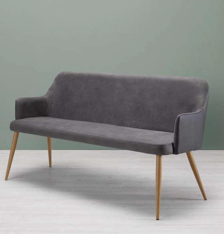 "Bessagi Home Sitzbank ""Chrisi"" in grau (150 x 84 x 54 cm) für 151,25€ inkl. Versand (statt 200€)"