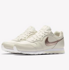 Nike End of Season Sale mit bis -50% - z.B. Nike MD Runner Kinder Sneaker ab 31€