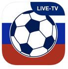 App-Tipp für Fußball WM: Mit den Apps Spielplan einsehen und Live TV genießen