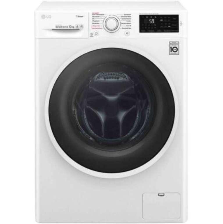 LG F14WM10ES0 Waschmaschine mit 10kg und Dampf-Funktion für 449,90€ (statt 525€)