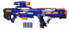Nerf N-Strike Elite Longshot CS-6 für 42,93€ inkl. Versand (statt 79€)