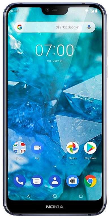 "Nokia Smartphone 7.1 - 5.84"" Full HD Smartphone (64GB Speicher, 4GB RAM, 3060 mAh Akku) je 185,90€ inkl. Versand"