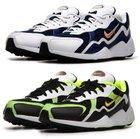 Nike Air Zoom Alpha in 2 Farben und vielen Größen je nur 99,90€ (statt 140€)