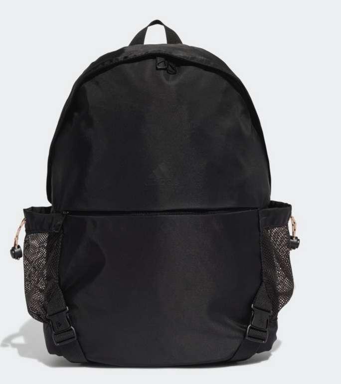 Adidas Rucksack mit Riemen für 31,50€ inkl. Versand (statt 36€)