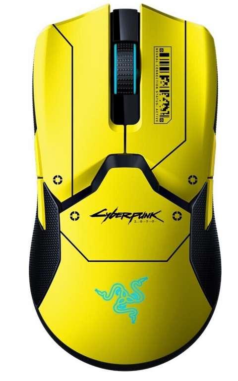 Razer Viper Ultimate Cyberpunk 2077 Edition Gaming-Maus + Dock für 129,99€inkl. Versand (statt 167€)