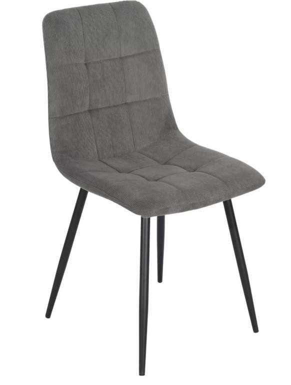 Modern Living Stuhl aus Kord in 2 verschiedenen Farben für je 49,88€inkl. Versand (statt 65€)