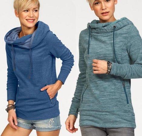 KangaROOS Fleeceshirt in 3 Farben ab 16,99€ inkl. VSK (statt 25€)