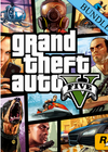 Grand Theft Auto V (PC, Rockstar Social Club) Great White Shark Card für 9,88€