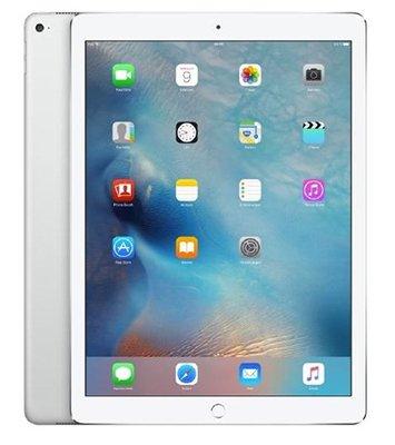 Vodafone Datenflat mit 5GB LTE + Apple iPad Pro 9.7 + Cellular für 19,99€ mtl.