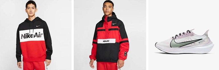 Nike End of Season Sale 3