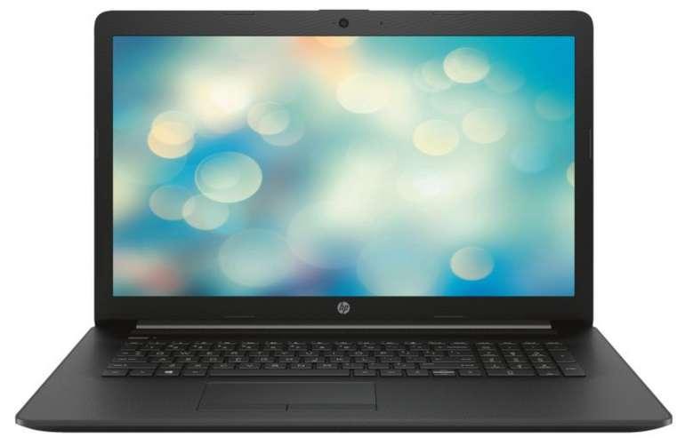 HP 17-ca3602ng Notebook mit 17,3 Zoll (LED-Backlight, 512 SSD, 16 GB) für 602,95€ inkl. Versand (statt 664€)
