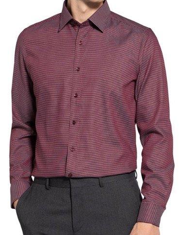 """Breuninger: Olymp Hemden reduziert, z.B. """"Level Five"""" für 25,49€ (statt 36€)"""