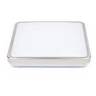 Hengda LED-Deckenlampe mit IP44 Schutz für 18,19€ inkl. Versand (statt 26€)