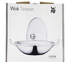 """3-tlg. WMF Wok Set """"Taiwan"""" für 30,44€ inkl. Versand (statt 60€)"""