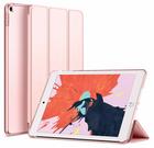 """Aoub iPad 9.7"""" 2018/2017 Hülle nur 4€ inkl. Prime Versand (statt 10€)"""